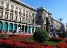 Уикенд в Милано